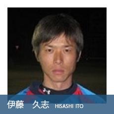 伊藤コーチ