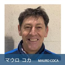 マウロコカコーチ